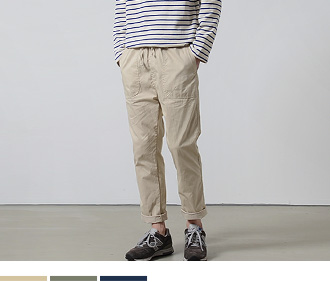 Scotch Fatigue Pants